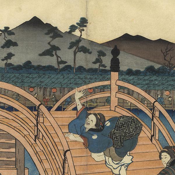 A Clearance Opportunity! Meiji or Edo era Original by Hirokage (active circa 1855 - 1865)