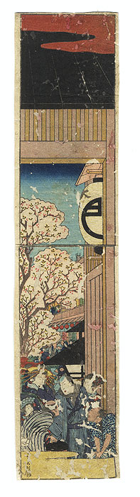 A Clearance Opportunity! Meiji or Edo era Original by Sadanobu I (1809 - 1879)