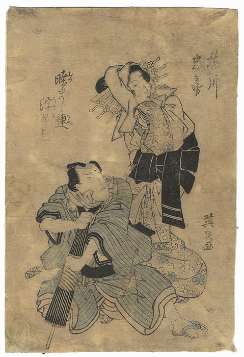 A Clearance Opportunity! Meiji or Edo era Original by Eisen (1790 - 1848)