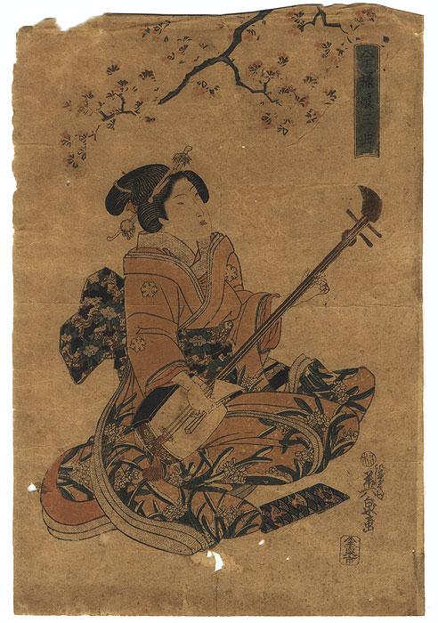 A Clearance Opportunity! Meiji or Edo era Original by Eisen (1790 - 1848)
