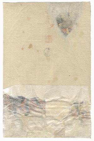 A Clearance Opportunity! Meiji or Edo era Original by Yoshitsuya (1822 - 1866)