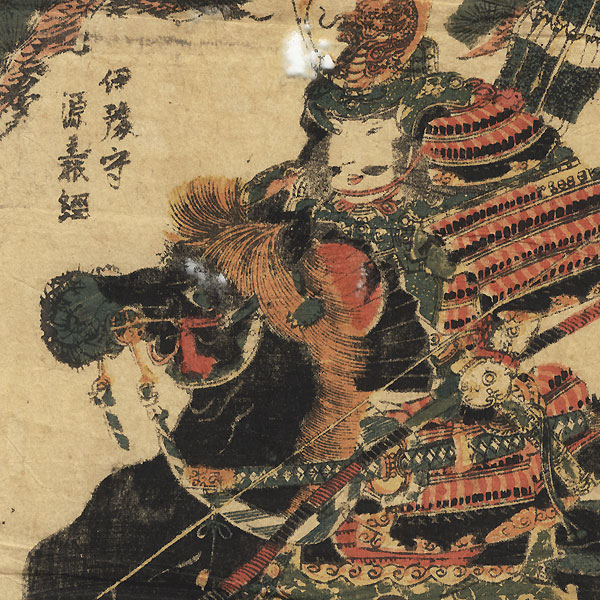 A Clearance Opportunity! Meiji or Edo era Original by Sadahide (1807 - 1873)