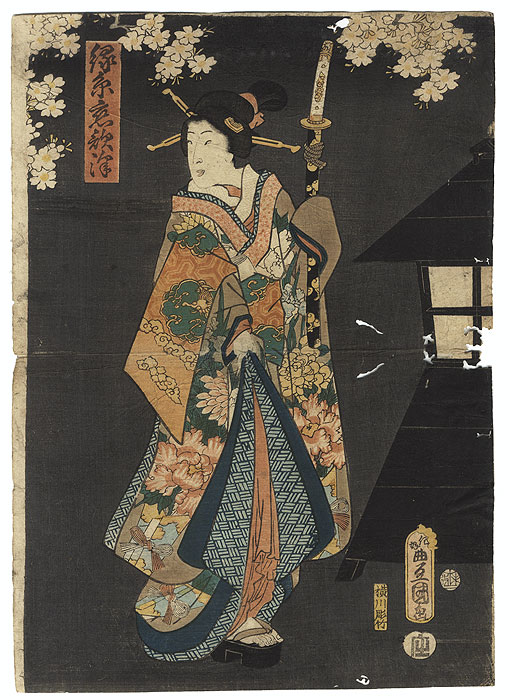A Clearance Opportunity! Meiji or Edo era Original by Toyokuni III/Kunisada (1786 - 1864)