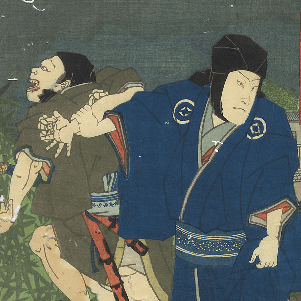 Drastic Price Reduction Moved to Clearance, Act Fast! by Yoshitsuya (1822 - 1866)