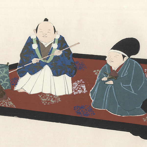 Offered in the Fuji Arts Clearance - only $24.99! by Kamisaka Sekka (1866 - 1942)