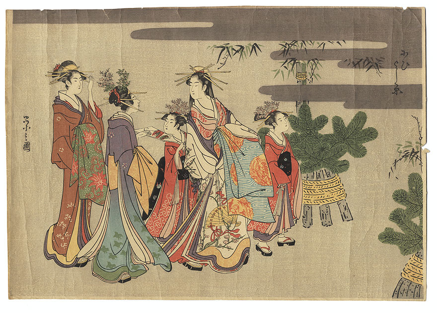 Drastic Price Reduction Moved to Clearance, Act Fast! by Eishi (1756 - 1829)