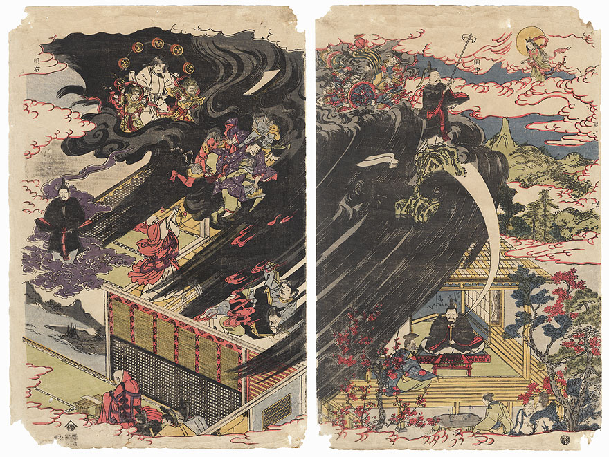 Fuji Arts Overstock Diptych - Exceptional Bargain! by Edo era artist (unsigned)