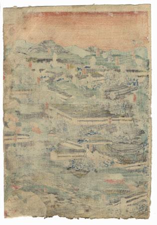 Ultimate Clearance - $14.50! by Yoshitsuna (active circa 1848 - 1868)