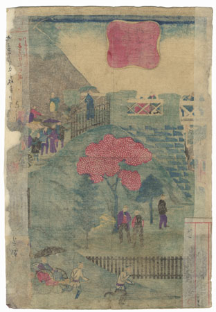 Ultimate Clearance - $14.50! by Meiji era artist (unsigned)