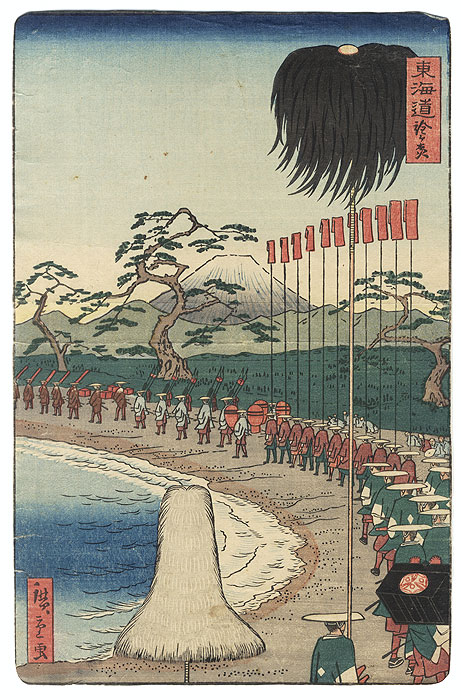 Fine Old Reprint Clearance! A Fuji Arts Value by Hiroshige II (1826 - 1869)