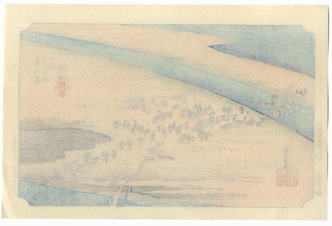 The Suruga Bank of the Oi River near Shimada by Hiroshige (1797 - 1858)
