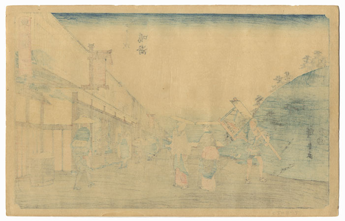 Narumi: Shops Selling the Famous Tie-dyed Fabric, Station No. 41 by Hiroshige (1797 - 1858)