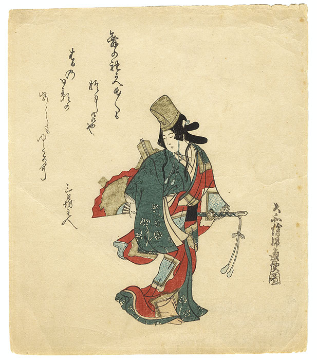 Offered in the Fuji Arts Clearance - only $24.99! by Oishi Matora (1794 - 1833)
