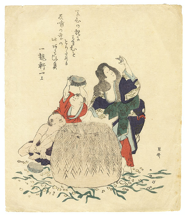 Offered in the Fuji Arts Clearance - only $24.99! by Shigenobu I (1787 - 1832)
