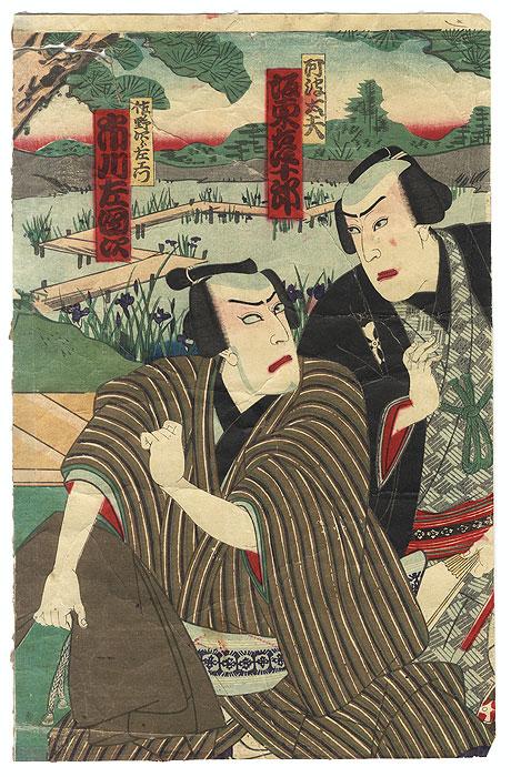 Ultimate Clearance - $14.50! by Kunisada III (1848 - 1920)
