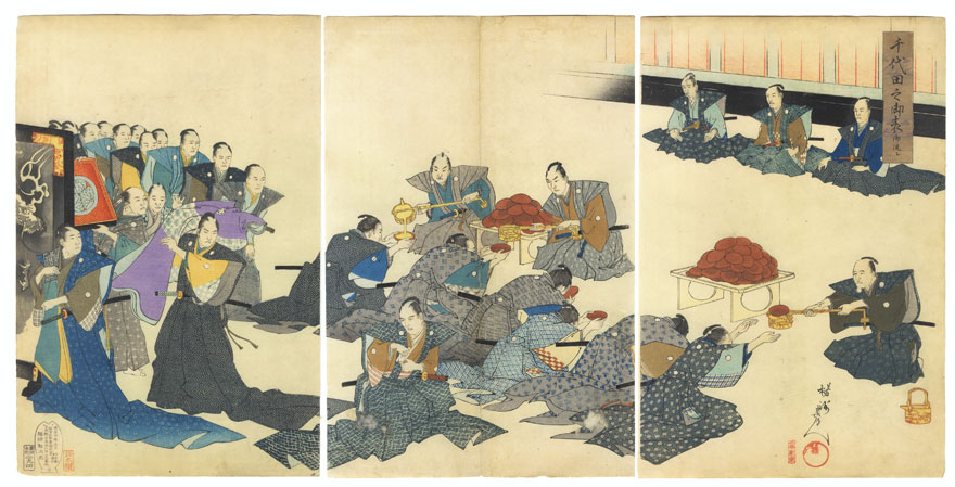 Sake Ceremony at the Shogun's Palace, 1897 by Chikanobu (1838 - 1912)