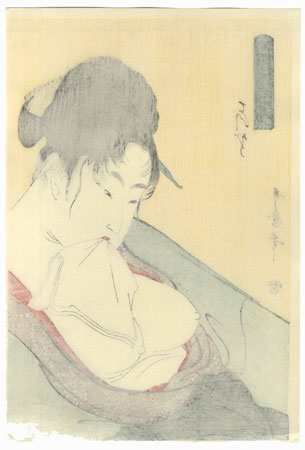 Gun Prostitute by Utamaro (1750 - 1806)