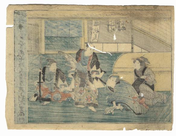 Ultimate Clearance - $14.50! by Sadafusa (active 1825 - 1850)