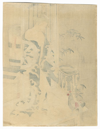 Offered in the Fuji Arts Clearance - only $24.99! by Masanobu (circa 1686 - 1764)