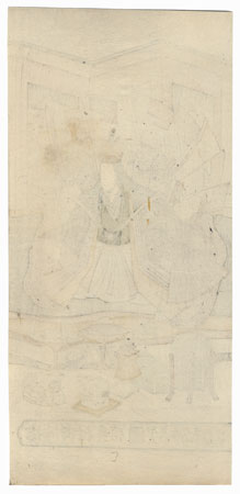 Offered in the Fuji Arts Clearance - only $24.99! by Sadanobu (active circa 1730's)
