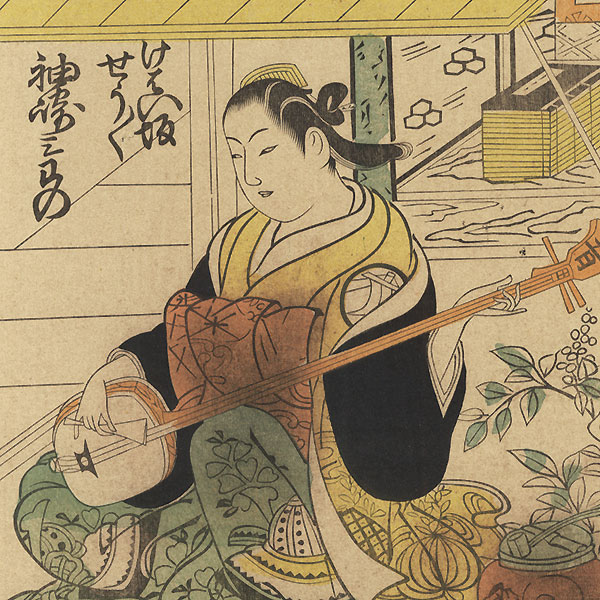 Offered in the Fuji Arts Clearance - only $24.99! by Masanobu, Okumura (circa 1686 - 1764)