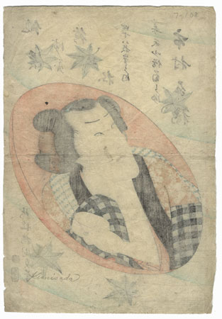 Offered in the Fuji Arts Clearance - only $24.99! by Kunisada II  (1823 - 1880)