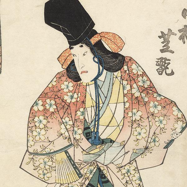 Mimasu Gennosuke as a Samurai and Nakamura Shikan as a Shirabyoshi Dancer by Toyokuni III/Kunisada (1786 - 1864)