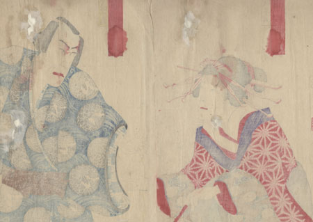Drastic Price Reduction Moved to Clearance, Act Fast! by Kunisada III (1848 - 1920)