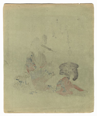 Offered in the Fuji Arts Clearance - only $24.99! by Matora, Oishi (1794 - 1833)