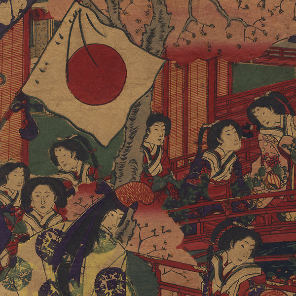Drastic Price Reduction Moved to Clearance, Act Fast! by Chikayoshi (active circa 1867 - 1890)
