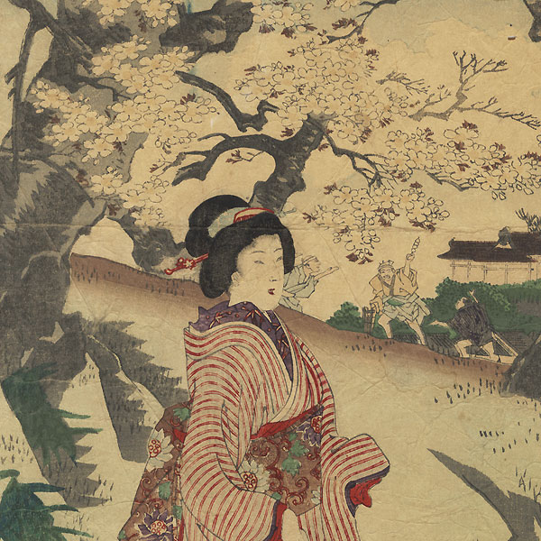 Drastic Price Reduction Moved to Clearance, Act Fast! by Chikanobu (1838 - 1912)