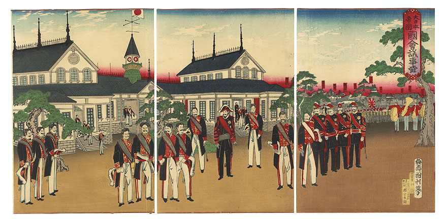 Fuji Arts Overstock Triptych - Exceptional Bargain! by Kunitoshi (1847 - 1899)