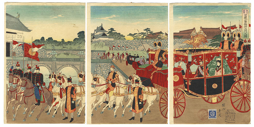 Leaving the Imperial Palace for the Promulgation of the New Constitution, 1890 by Chikanobu (1838 - 1912)