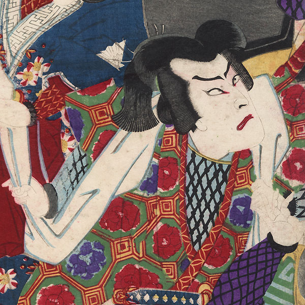 Fuji Arts Overstock Diptych - Exceptional Bargain! by Meiji era artist (not read)