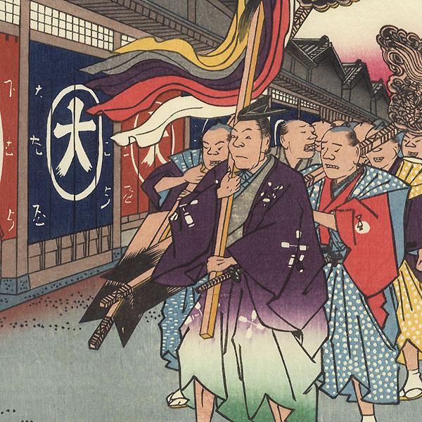 Silk-goods Lane, Odenma-cho by Hiroshige (1797 - 1858)