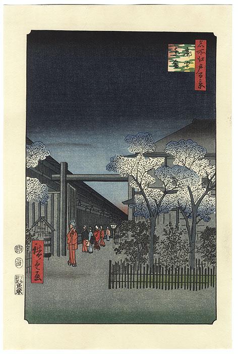 Dawn inside the Yoshiwara by Hiroshige (1797 - 1858)