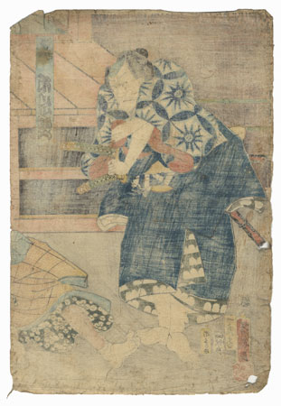 Offered in the Fuji Arts Clearance - only $24.99! by Yoshiiku (1833 - 1904)