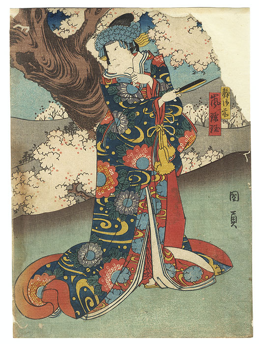 Offered in the Fuji Arts Clearance - only $24.99! by Kunikazu (active circa 1849 - 1867)