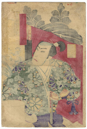 Offered in the Fuji Arts Clearance - only $24.99! by Meiji era artist (unsigned)
