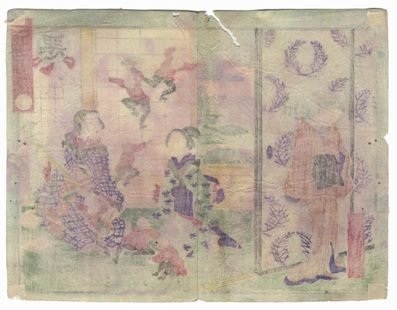 A Clearance Opportunity! Meiji or Edo era Original by Ikkei (active circa 1870s)