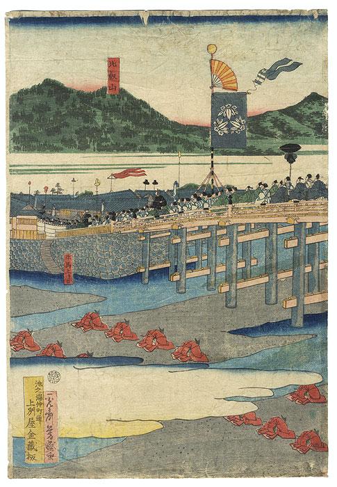 A Clearance Opportunity! Meiji or Edo era Original by Yoshimori (1830 - 1884)