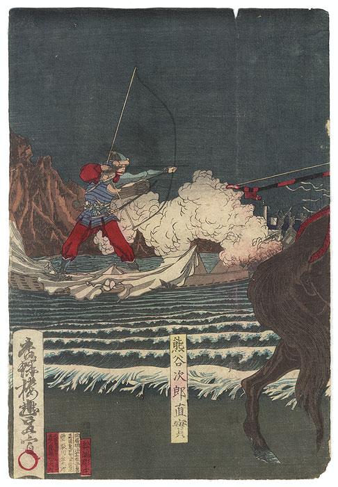A Clearance Opportunity! Meiji or Edo era Original by Toyonobu (1859 - 1886)