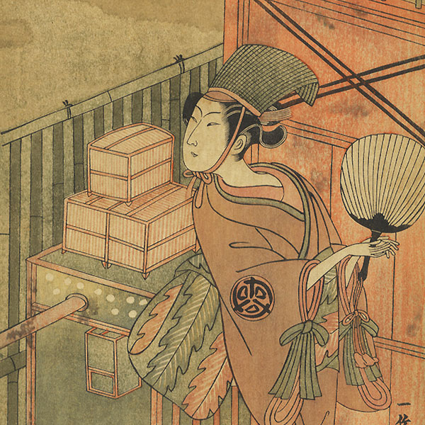 Offered in the Fuji Arts Clearance - only $24.99! by Buncho (active 1765 - 1792)