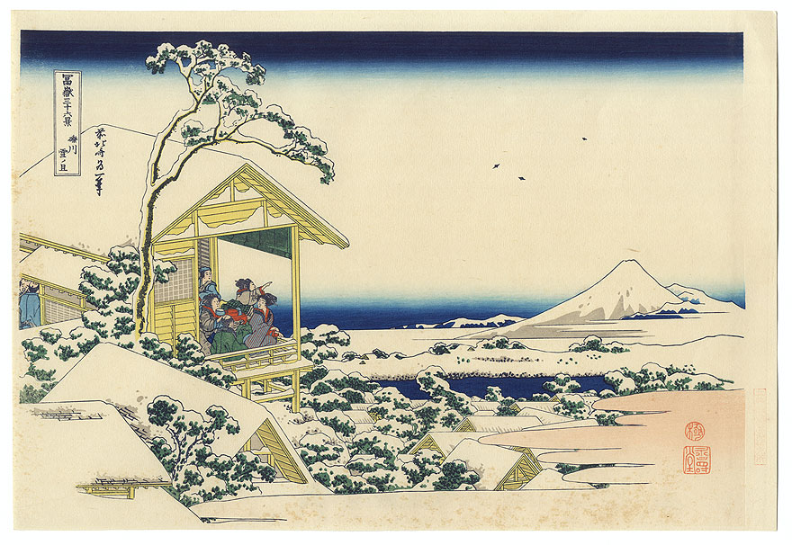 Fine Old Reprint Clearance! A Fuji Arts Value by Hokusai (1760 - 1849)