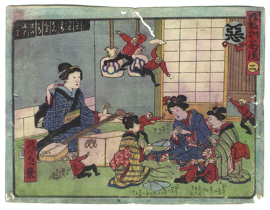 Offered in the Fuji Arts Clearance - only $24.99! by Ikkei (active circa 1870s)