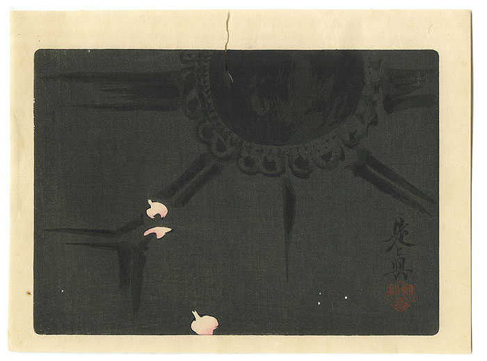 Offered in the Fuji Arts Clearance - only $24.99! by Zeshin, Shibata (1807 - 1891)