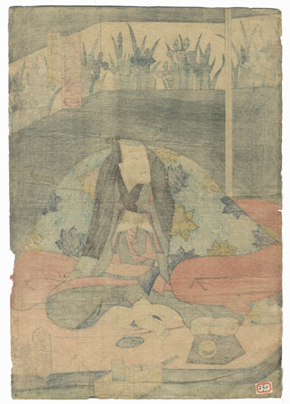 Drastic Price Reduction Moved to Clearance, Act Fast! by Toyokuni III/Kunisada (1786 - 1864)