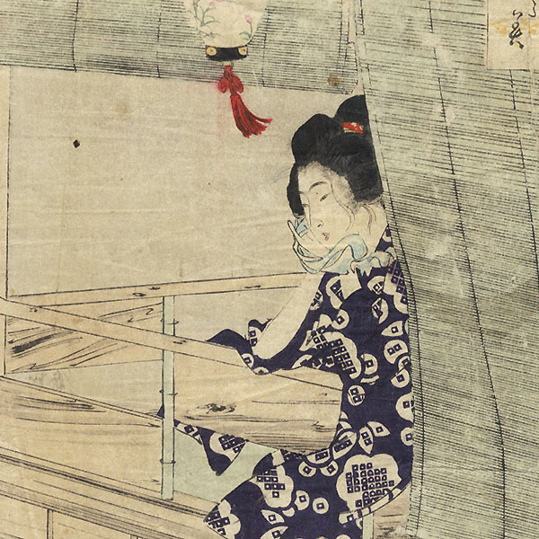 Offered in the Fuji Arts Clearance - only $24.99! by Toshikata (1866 - 1908)