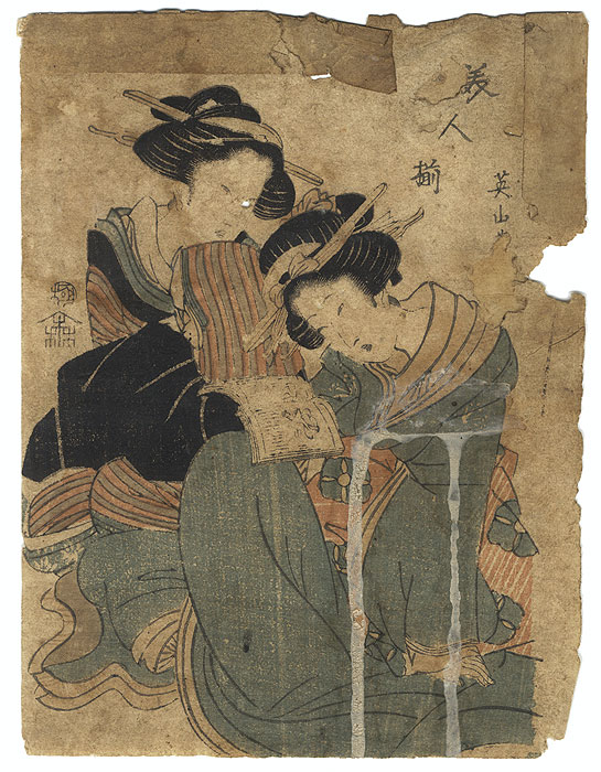 Offered in the Fuji Arts Clearance - only $24.99! by Eizan (1787 - 1867)