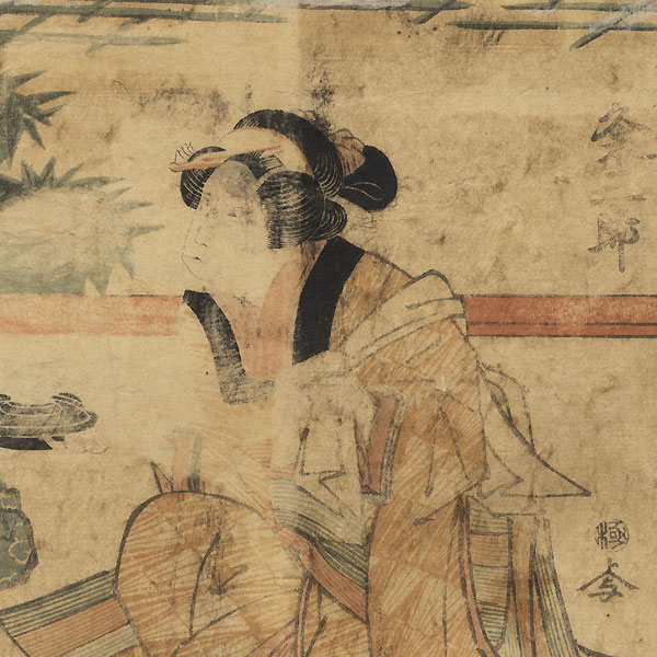 Offered in the Fuji Arts Clearance - only $24.99! by Kuniyasu (1794 - 1832)
